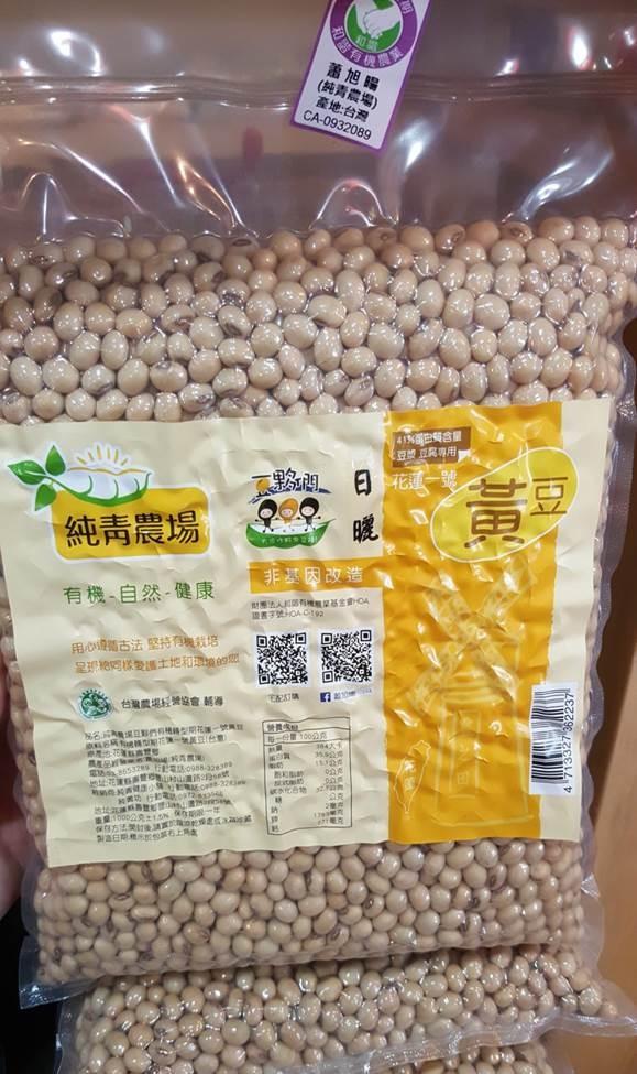 純青農場-黃豆