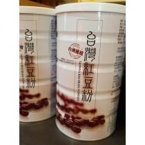 元豪台灣紅豆粉