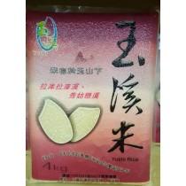 玉溪米#2 4KG